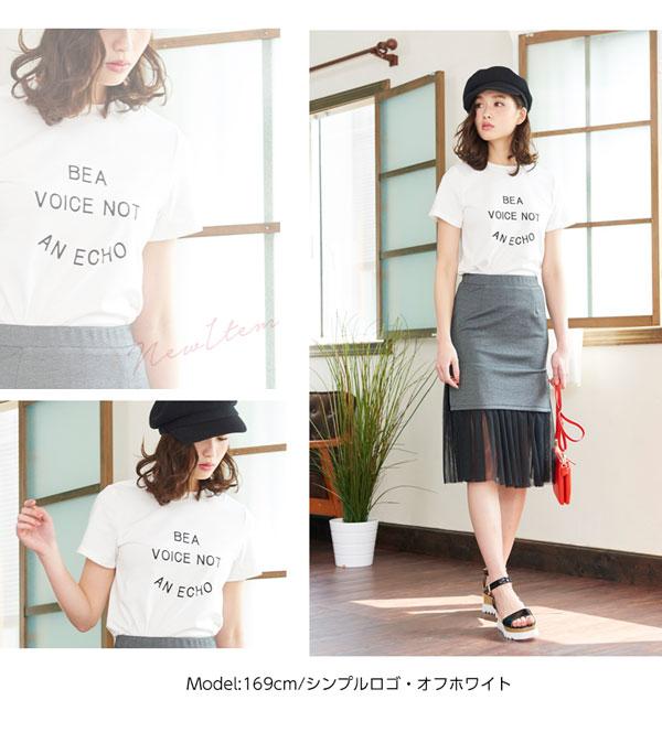 ベーシックロゴTシャツ[C2640]