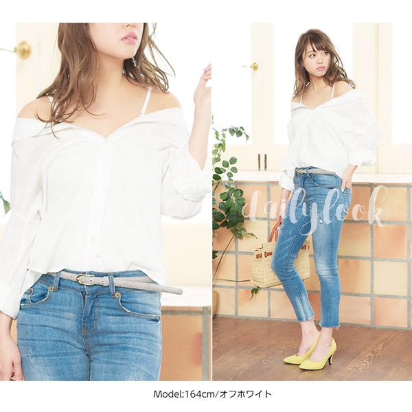 3way☆肩紐付きゆったりシャツブラウス [C2650]