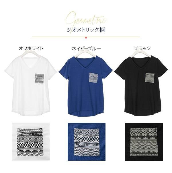 選べる3柄☆胸ポケットVネックカットソーTシャツ[C2669]