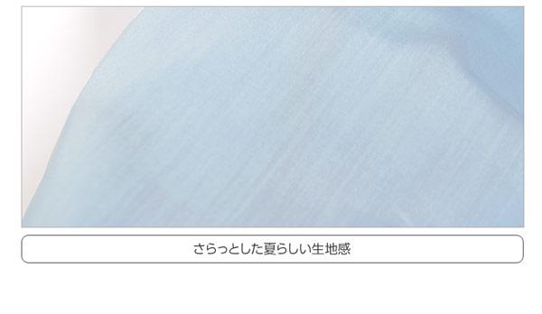 肩フリル半袖デザインブラウス [C2699]