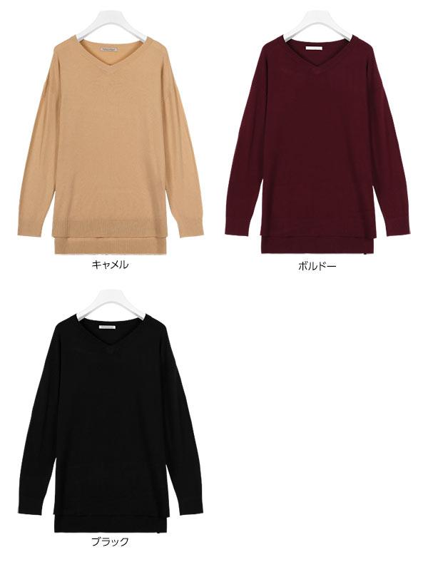 選べる☆ゆるニットトップス [C2704]