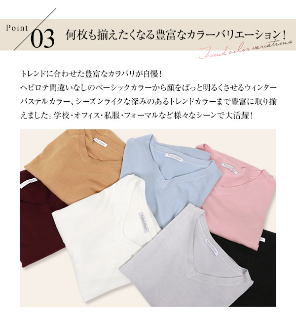 ≪ファイナルセール!≫選べる☆ゆるニットトップス [C2704]