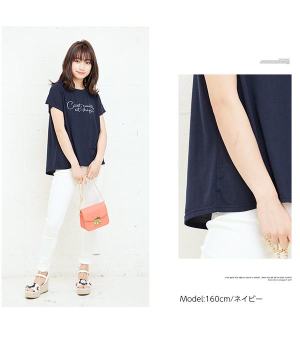 刺繍ロゴ☆カットソーTシャツトップス[C2716]