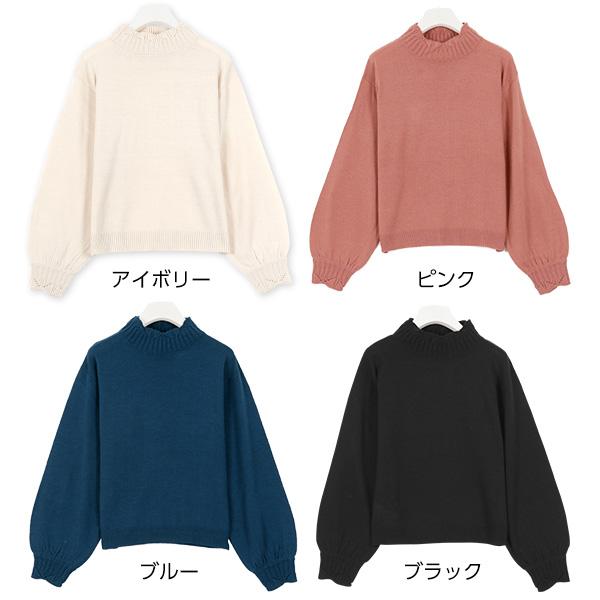 デザインハイネックバルーン袖ニット [C2727]