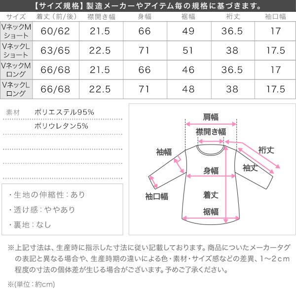 フレンチスリーブカットソートップス[C2748]のサイズ表