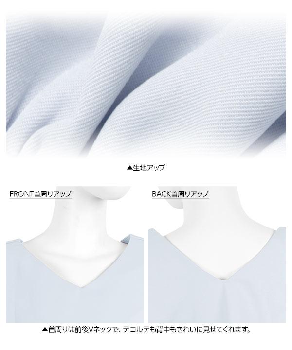 ボリュームフリル袖ブラウス[C2791]