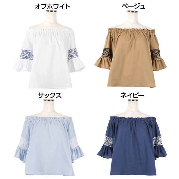 袖刺繍コットンオフショルトップス [C2828]