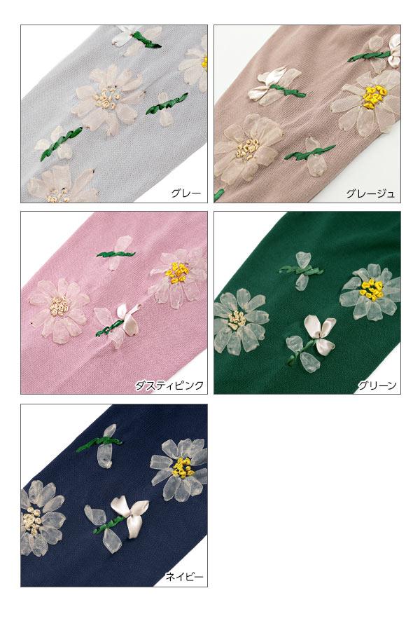 立体刺繍デザイン七分丈サマーニット [C2857]