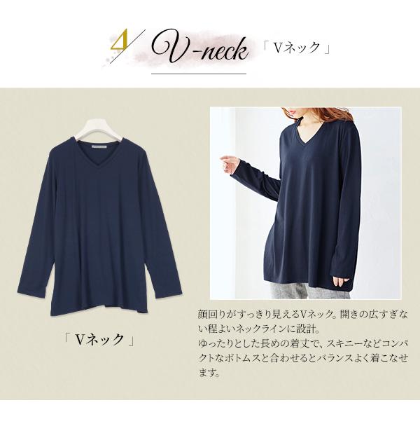 ゆるシルエット長袖Tシャツ [C2874]