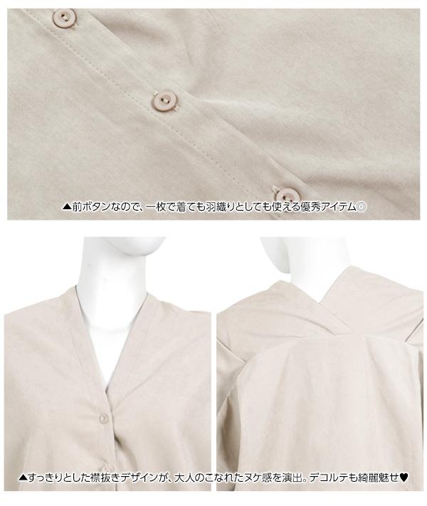 ピーチ素材後ろ下がりシャツ [C2878]
