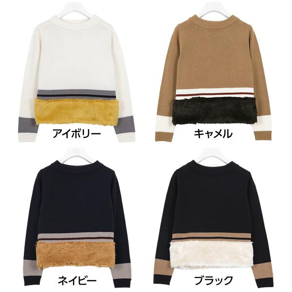 異素材MIX☆裾ファー切替ニットプルオーバー [C2899]