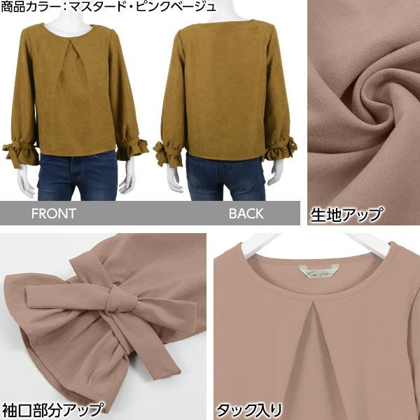 袖リボン×タックデザインブラウス[C2938]