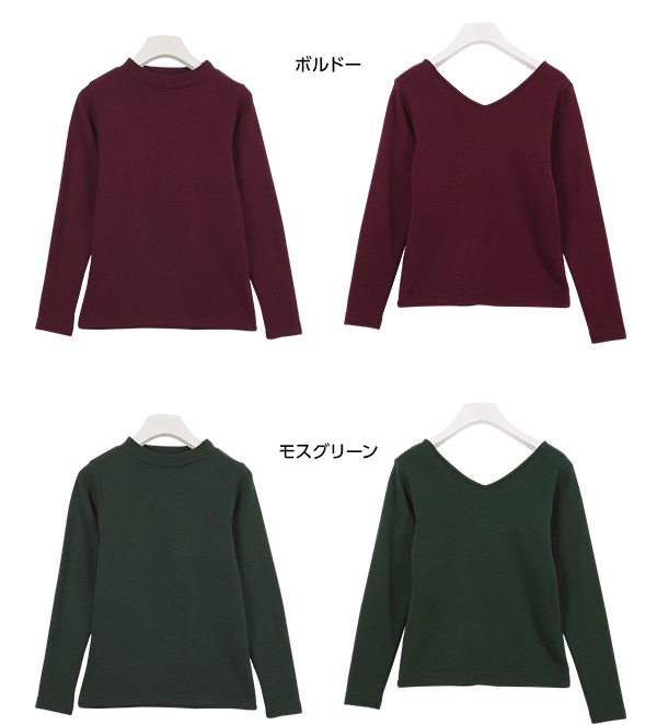 2タイプ☆ベーシックトップス [C2948]