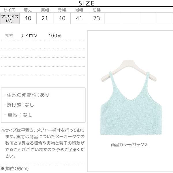 ファービスチェ [C2989]のサイズ表