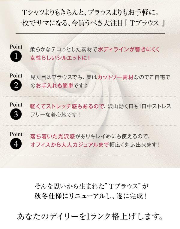 選べる3type[バルーン/フレア/リボン]ブラウス [C2999]