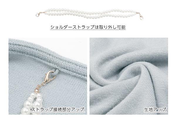 パールストラップ付☆ワンショルダープルオーバー[C3019]