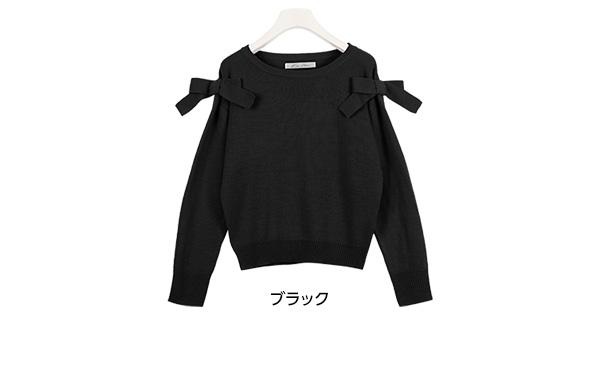 ドロップショルダー☆ニットプルオーバートップス [C3027]
