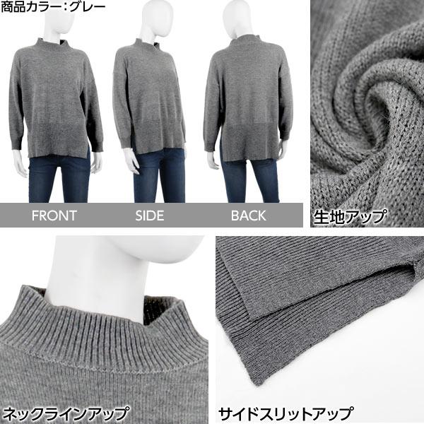 ベーシックデザイン★モックネックアンバランスヘムニット [C3043]