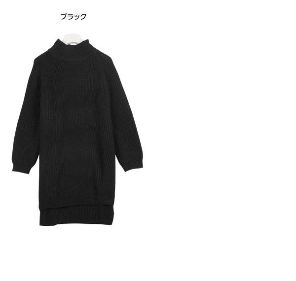 裾スリット入り★ハイネックチュニックニットトップス [C3066]