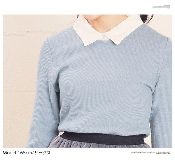 フラワー刺繍シャツ襟付き細リブニットソー[C3076]