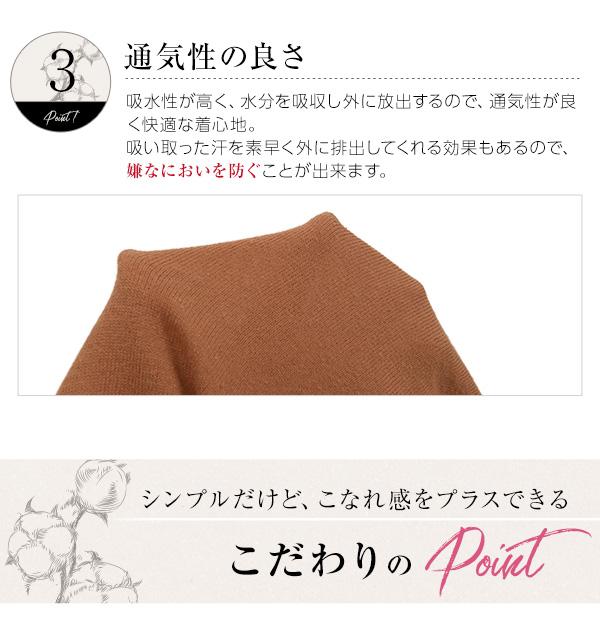 裾スリット入り☆おうちで洗えるボートネックゆったりニット[C3077]