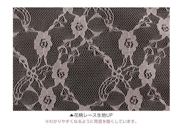 パネルレースブラウス[C3084]