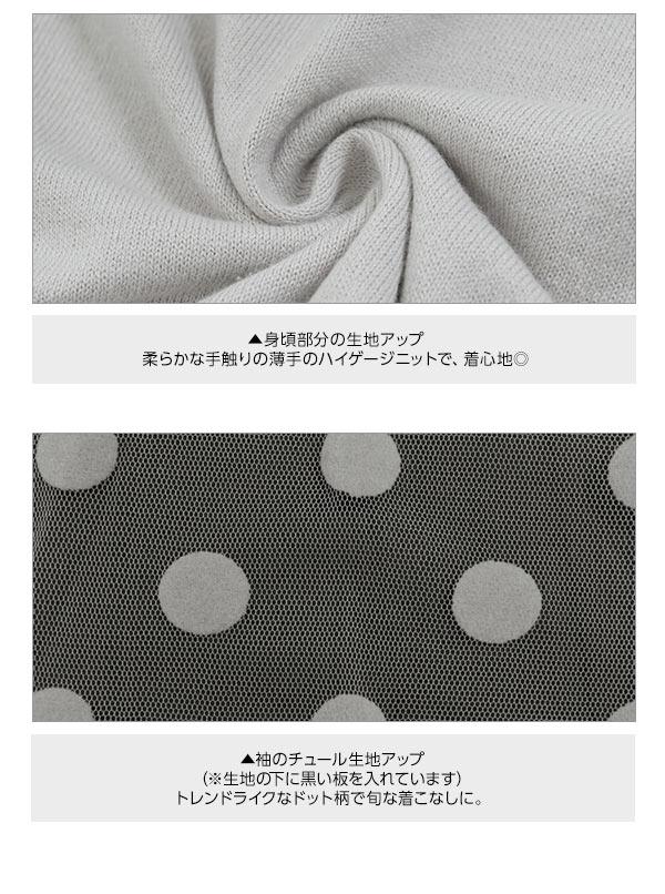 五分袖バルーンスリーブ☆ショート丈ニット [C3096]