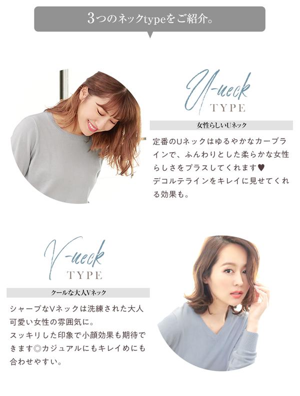 選べる3type★ゆったりニットトップス [C3100]