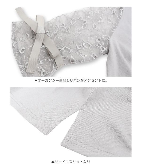 袖オーガンジーリボンデザイントップス [C3122]