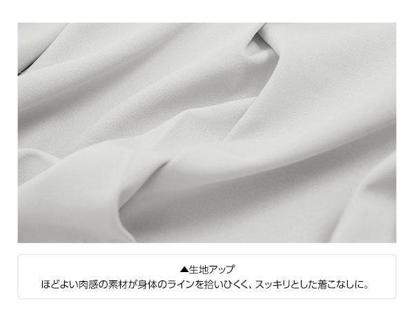 ≪クリアランスセール!≫選べる3typeブラウストップス [C3128]