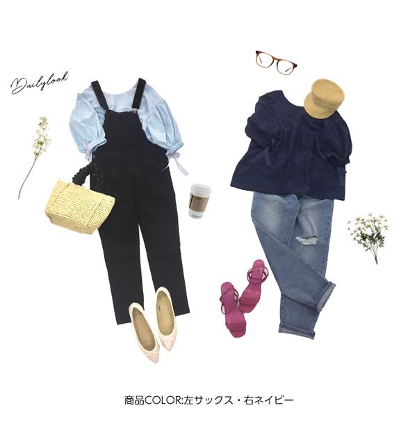 袖リボン付き☆長袖シャツブラウス [C3130]