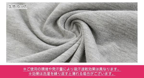 【汗染み防止】UorV選べるネックシンプルT [C3141]