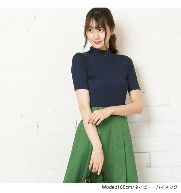 選べる4TYPE★5分袖リブニット[C3147]