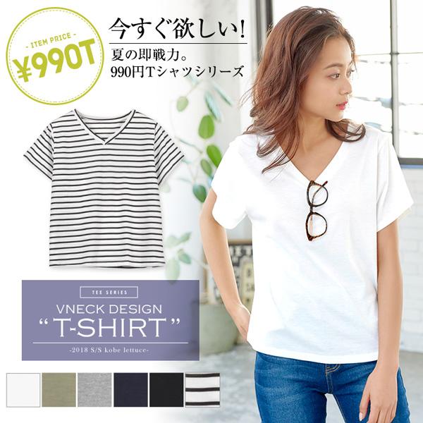 シンプルVネック半袖Tシャツ [C3157]