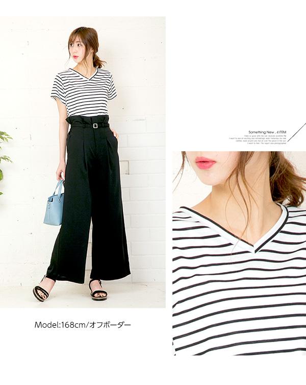【990円Tシャツシリーズ】シンプルVネック半袖Tシャツ [C3157]