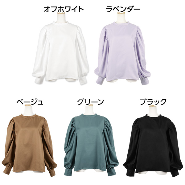 盛り袖コンシャス☆ボリュームスリーブブラウストップス [C3160]
