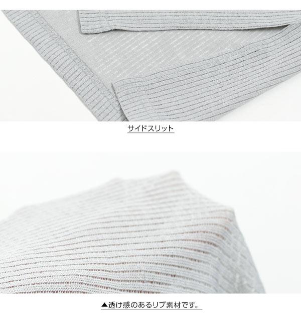ロングシーズン使い勝手◎薄手リブカーディガン [C3166]