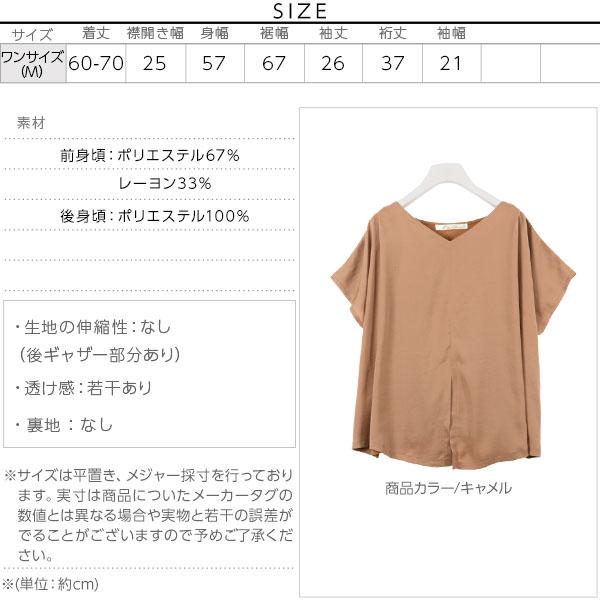 3WAY☆ゆるプルオーバー [C3167]のサイズ表