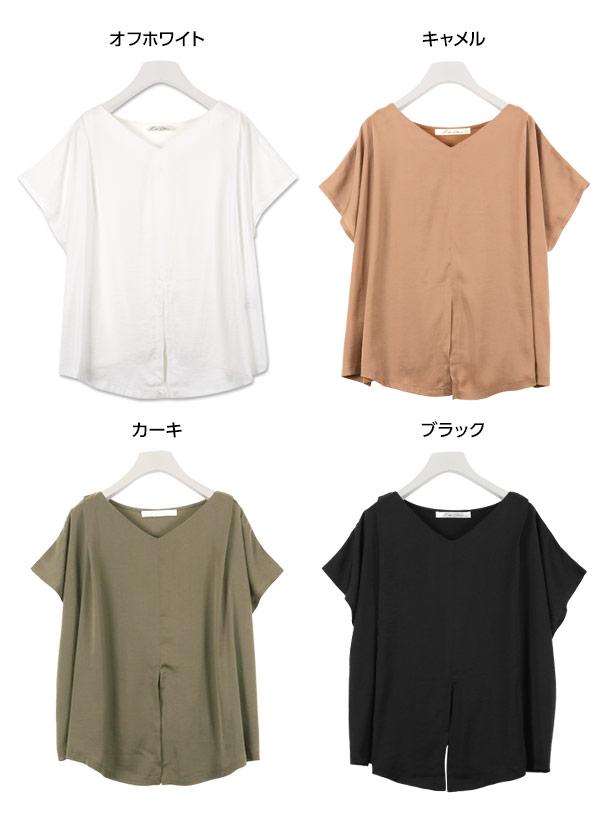 3WAY☆ゆるプルオーバー [C3167]
