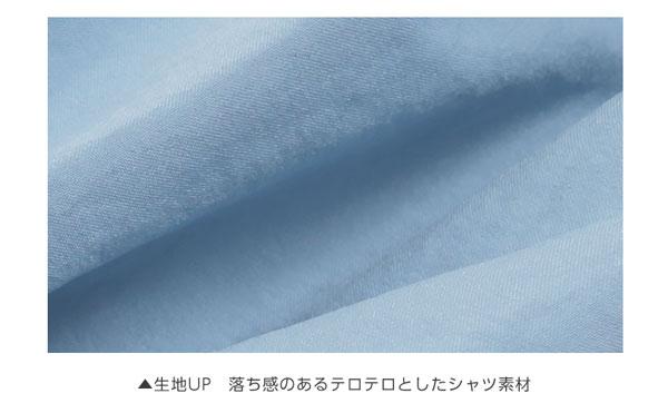 刺繍ネックオフショルダーブラウス [C3169]