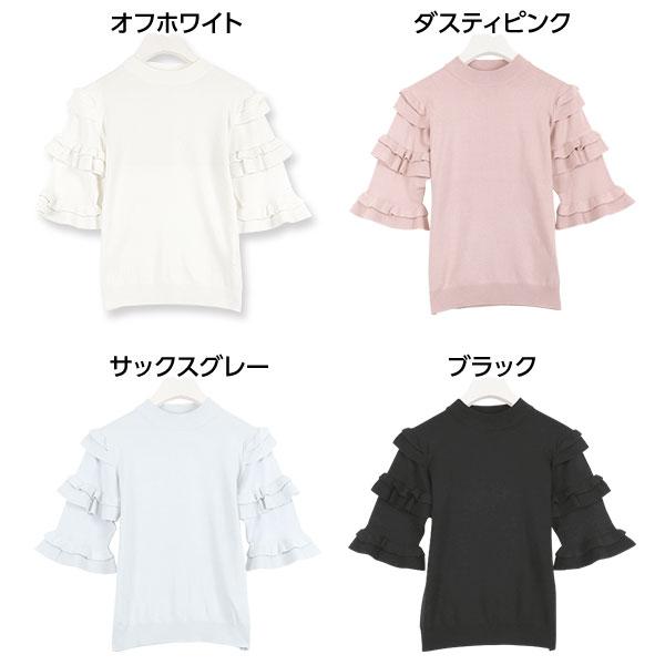 4color☆フリル半袖ハイネックニット [C3199]