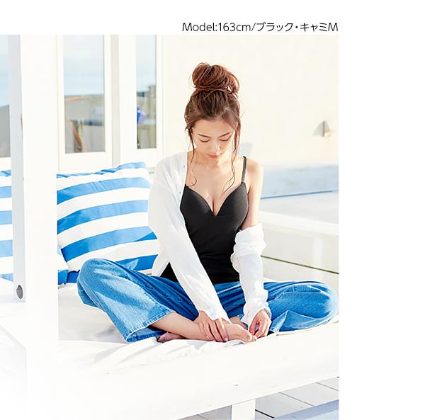 選べる3タイプ☆パッド付きインナーシリーズ [C3200]