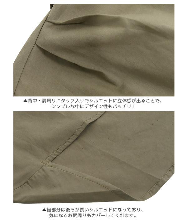 ベーシック☆ドルマンスリーブシャツブラウス [C3202]