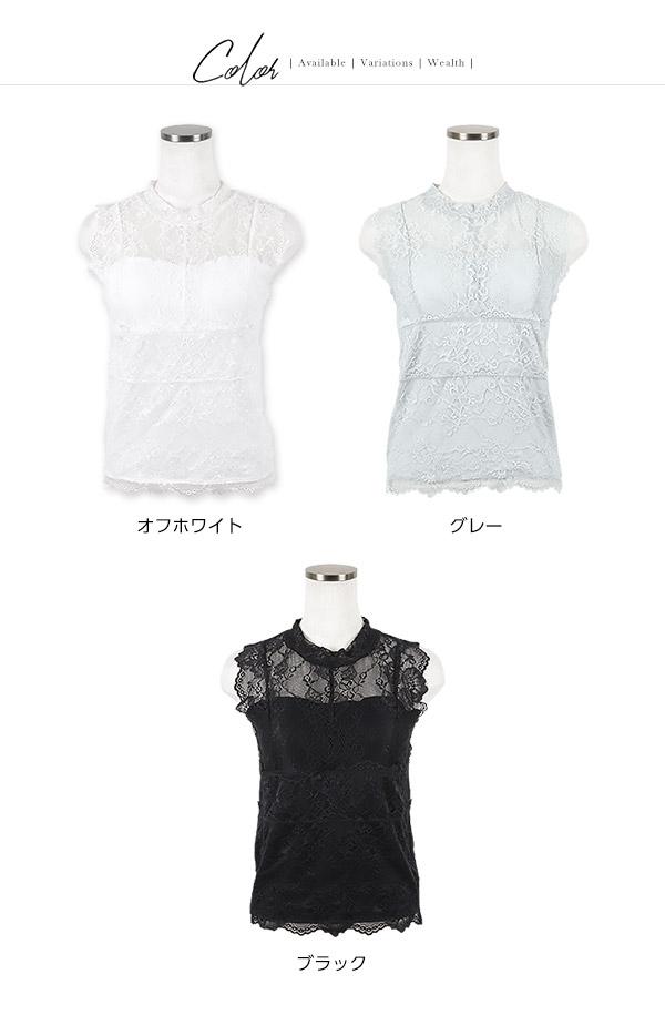 カップ付き☆ノースリーブレーストップス [C3216]