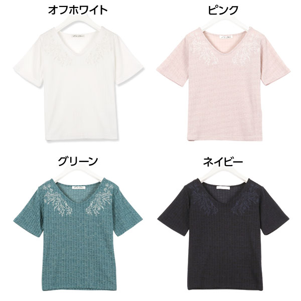 Vネック★刺繍テレコ半袖プルオーバー [C3226]