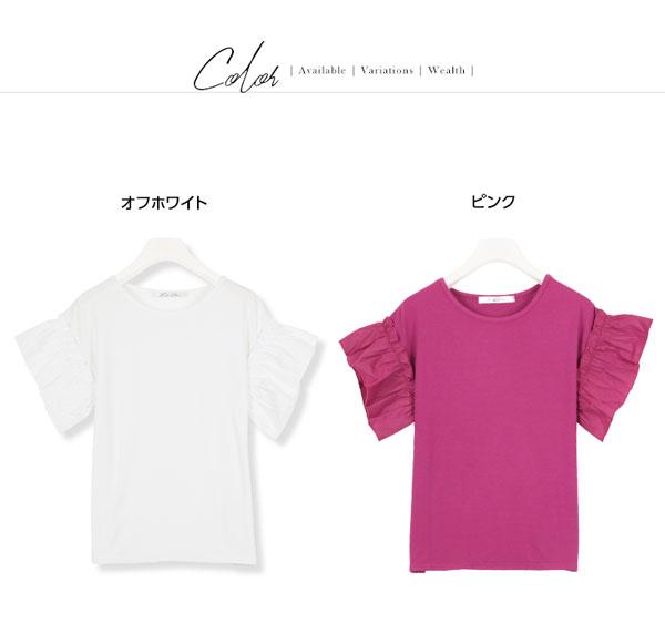 異素材切り替え★ブラウス [C3235]