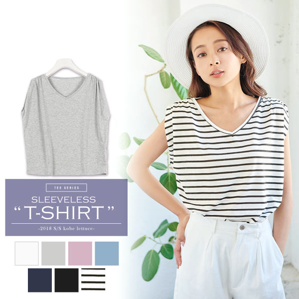 【990円TシャツシリーズVネック★ドレープノースリーブ [C3246]