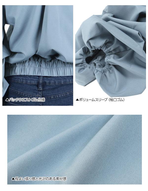 [無地/ドット]2way★ボリューム袖裾リボンブラウス [C3248]