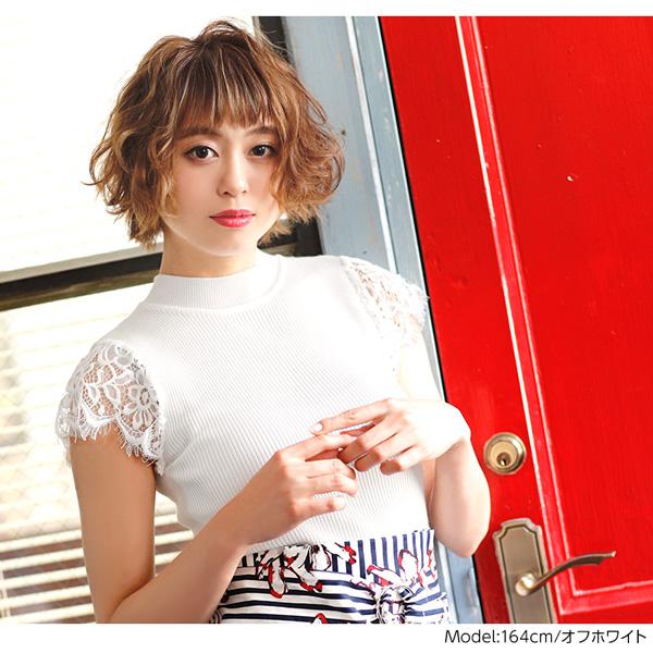 プチハイネック☆袖フラワーレース☆リブニットソートップス [C3250]