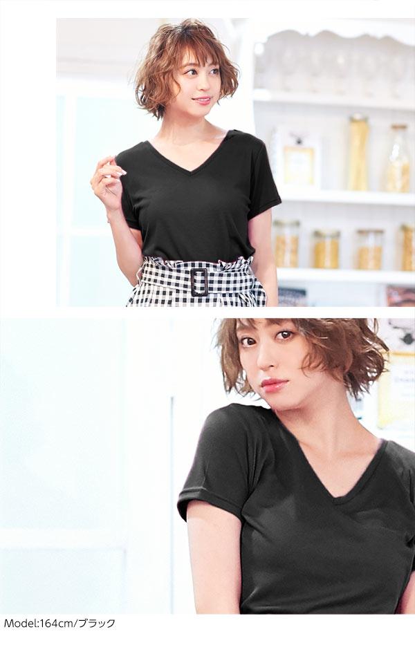バッククロスデザインVネックシンプルTシャツ [C3257]